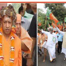 केरल: UP के CM आदित्यनाथ किचेरी से कन्नूर तक करेंगे पदयात्रा