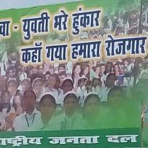 रजनीश कुमार होंगे स्टेट बैंक ऑफ इंडिया के नए चीफ
