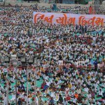 21 जून हुआ ऐतिहासिक बाबा राम देव का वर्ल्ड रिकॉर्ड