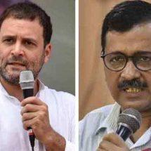 केजरीवाल के धरने से कांग्रेस के साथ 'आप' के गठबंधन की संभावनाओं को झटका