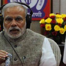 PM मोदी ने अन्नदाताओं से किया 2022 तक उनकी आय दोगुना करने का वादा