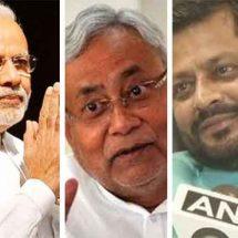 2014 और 2019 के माहौल में काफी फर्क है, नीतीश के बिना बीजेपी जीत नहीं पाएगी' – जेडीयू