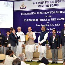 केंद्रीय गृह मंत्री ने 17 वें विश्व पुलिस और फायर गेम्स-2017 के पदक विजेताओं को सम्मानित किया