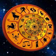 ज्योतिष सेक्शन में जानिए आज आपके सितारे क्या कह रहे हैं।