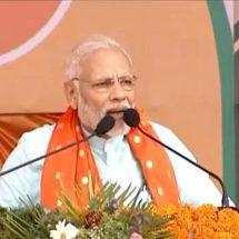 प्रधानमंत्री नरेन्द्र मोदी आज किसान कल्याण रैली' को संबोधित करेंगे