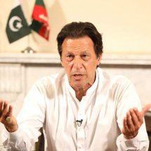 पाकिस्तान की नई सरकार क्या अपने वादों पर खरी उतर पाएगी?
