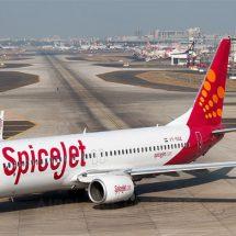 स्पाइसजेट का मेगा मानसून सेल, 999 रुपए में करें हवाई सफर
