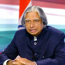 जनता के राष्ट्रपति डॉ कलाम की तीसरी पुण्यतिथि