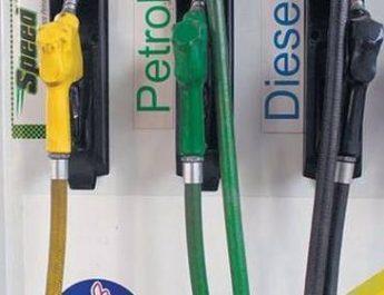 शिवराज सरकार मे पेट्रोल डीजल के दाम आसमान छूते हुए