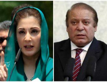 भारत कभी माफ नहीं कर सकता पाकिस्तानन के पूर्व पीएम नवाज शरीफ को