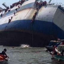 इंडोनेशिया में नौका दुर्घटना, 16 लोगों की मौत, 139 लोग लापता