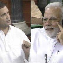 कांग्रेस अध्यक्ष राहुल गाँधी का मोदी सरकार पर करारा प्रहार !