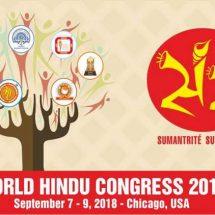 'शौर्य, वीरता, सामूहिक हितों से होगा बहुजन हिताय, बहुजन सुखाय' विश्व हिन्दू कांग्रेस का मुख्य विषय