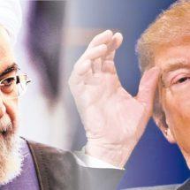 अमेरिका के लगाए प्रतिबंधों को अंतरराष्ट्रीय न्यायालय में चुनौती देगा ईरान