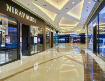 प्रवर्तन निदेशालय ने नीरव मोदी की 637 करोड़ की संपत्ति जब्त की