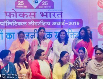 राजस्थान की मुकुल पंकज चौधरी को फ़ोकस भारत महिला सम्मान