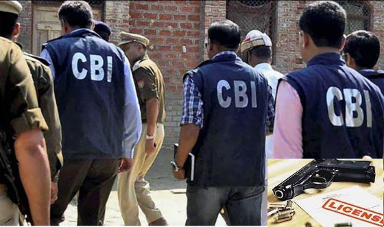 IAS-officers-illegally-made-lakhs-of-gun-licenses-in-Jammu-and-Kashmir