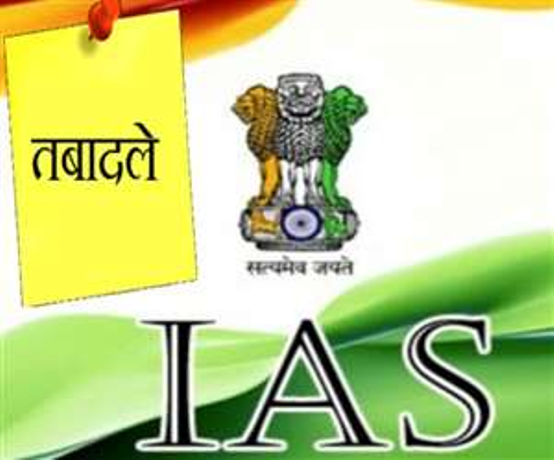 Major-administrative-reshuffle-in-UP-18-IAS-officers-transferred-DMs-of-3-districts-including-Aligarh-transferred